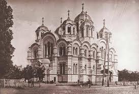 Квартиры посуточно Киев экскурсии