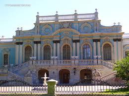 Стоимость аренды квартир посуточно в Киеве