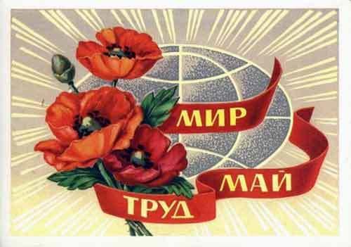 Квартира посуточно Киев на май